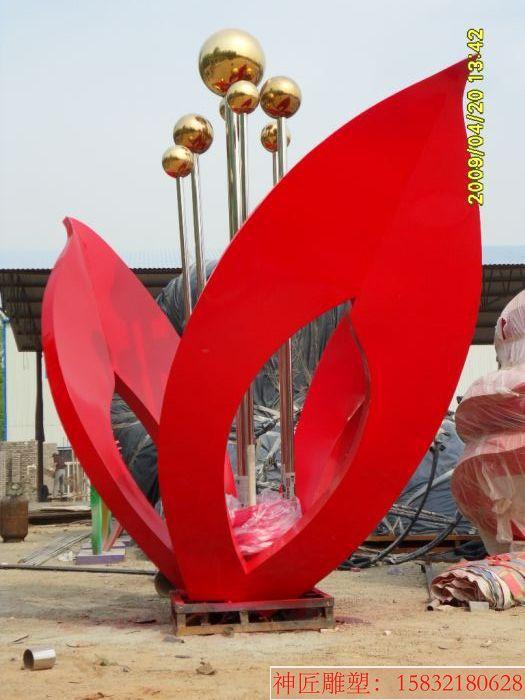 城市雕塑,公园雕塑